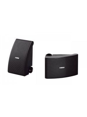 Yamaha NS-AW392 Outdoor Waterproof Speaker - Pair